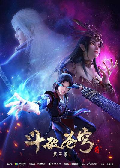 Download Dou Po Cang Qiong Di San Ji (main) Anime