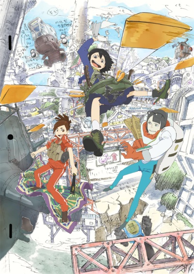 Download Eizouken ni wa Te o Dasu na! (main) Anime