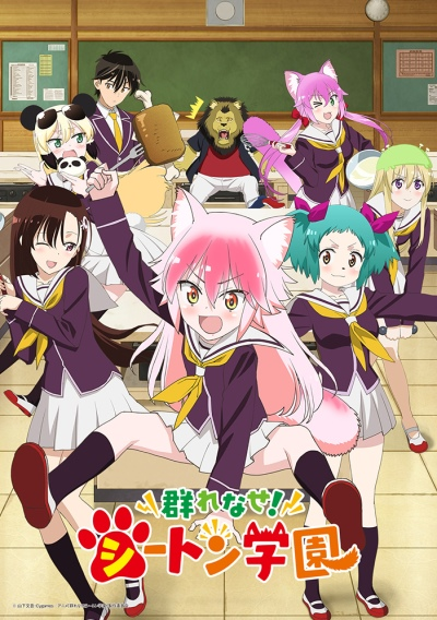 Download Murenase! Seton Gakuen (main) Anime