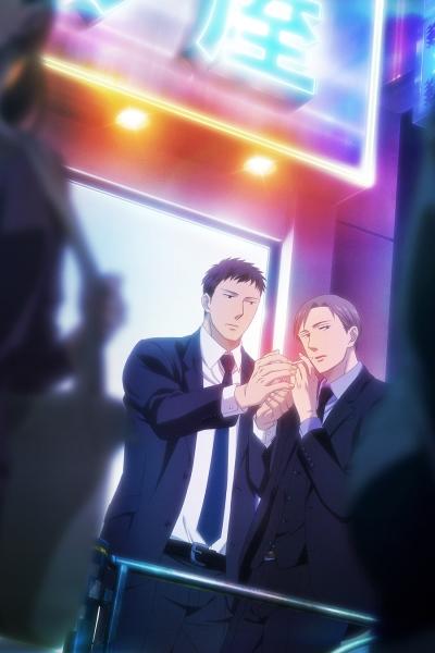 Download Saezuru Tori wa Habatakanai (main) Anime