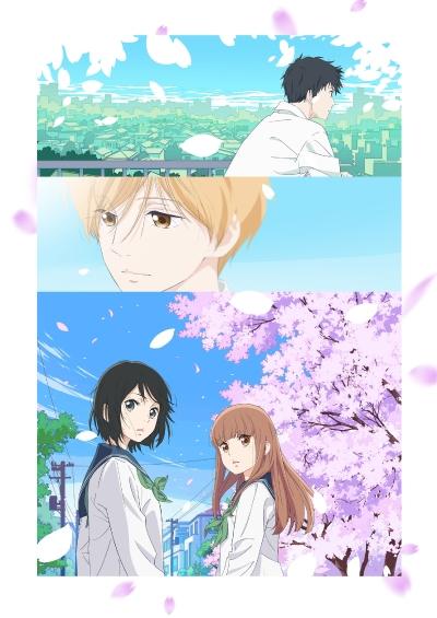 Download Omoi, Omoware, Furi, Furare (main) Anime
