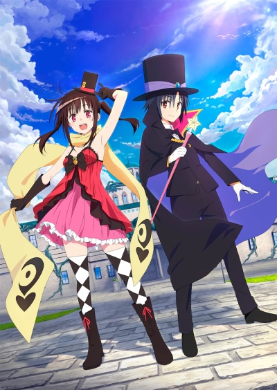 Download Hatena Illusion (main) Anime
