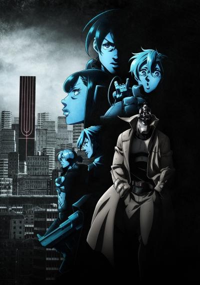 Download No Guns Life (2020) (main) Anime