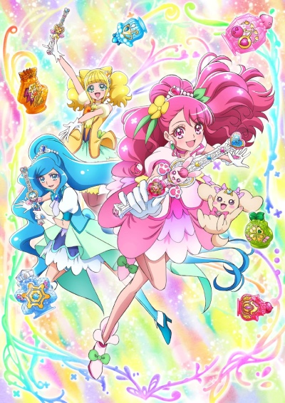 Download Healin` Good Precure (main) Anime