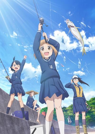 Download Houkago Teibou Nisshi (main) Anime