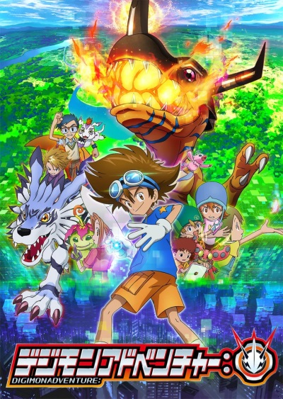 Download Digimon Adventure: (main) Anime