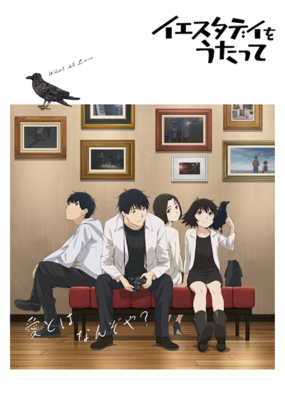 Download Yesterday o Utatte (main) Anime