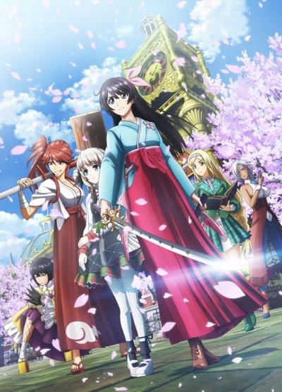 Download Shin Sakura Taisen the Animation (main) Anime