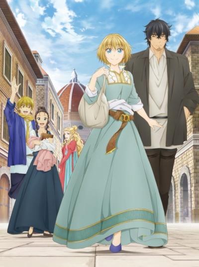 Download Arte (main) Anime
