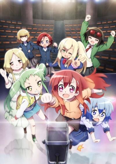 Download Maesetsu! Opening Act (main) Anime