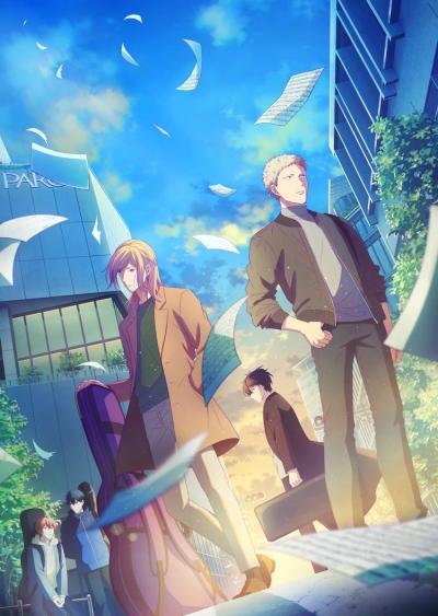 Download Eiga Given (main) Anime