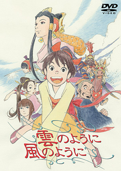 Download Kumo no You ni Kaze no You ni (main) Anime