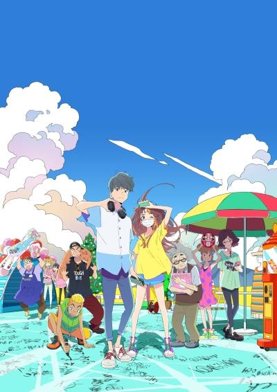 Download Cider no You ni Kotoba ga Wakiagaru (main) Anime