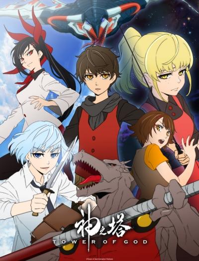 Download Kami no Tou (main) Anime
