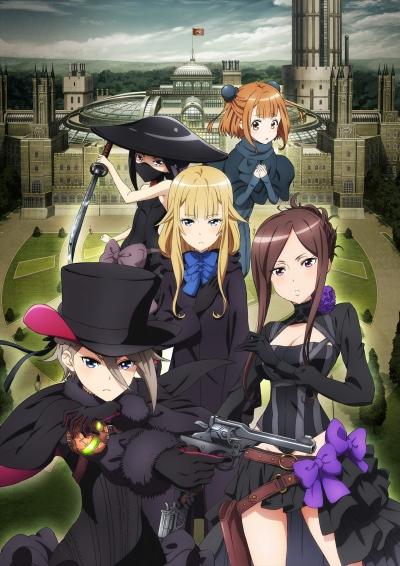 Download Princess Principal: Crown Handler (main) Anime
