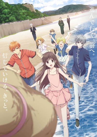 Download Fruits Basket 2nd Season (main) Anime