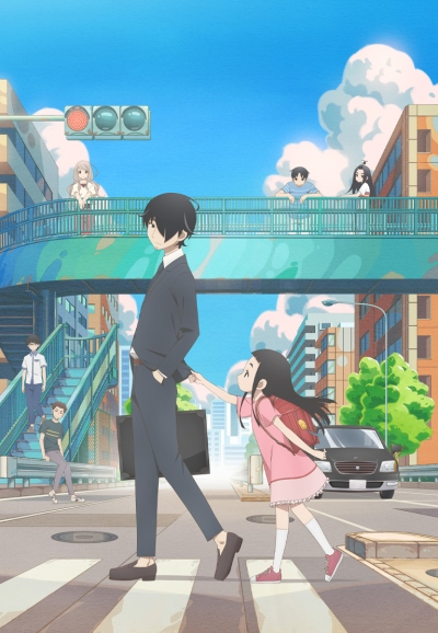 Download Kakushigoto (main) Anime