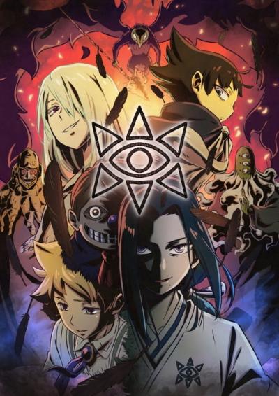 Download Muhyo to Roji no Mahouritsu Soudan Jimusho (2020) (main) Anime