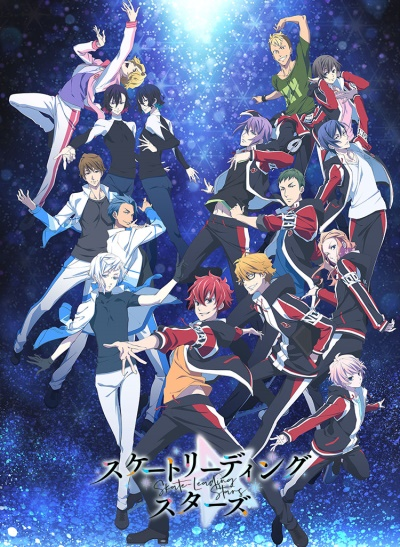 Download Skate Leading Stars (main) Anime