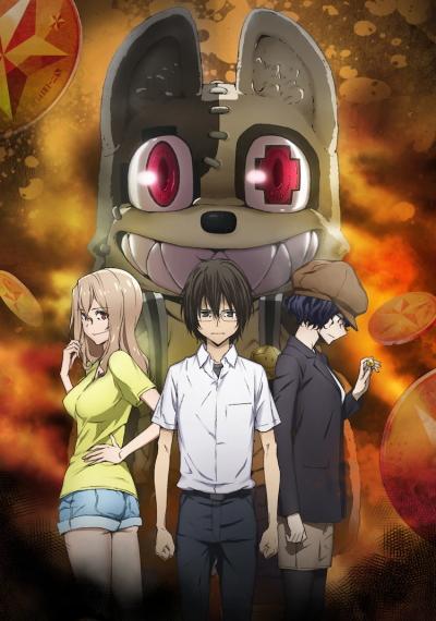 Download Gleipnir (main) Anime