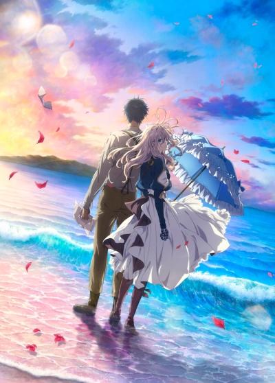Download Gekijouban Violet Evergarden (main) Anime