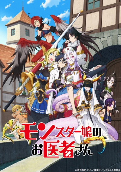 Download Monster Girl Doctor (official) Anime