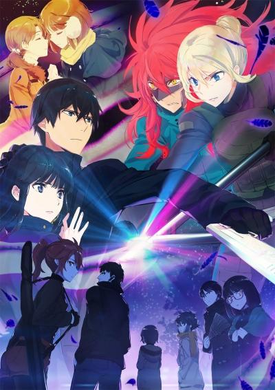 Download Mahouka Koukou no Rettousei: Raihousha Hen (main) Anime