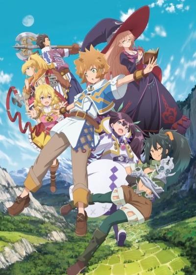 Download Tatoeba Last Dungeon Mae no Mura no Shounen ga Joban no Machi de Kurasu You na Monogatari (main) Anime