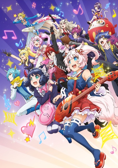 Download Show by Rock!! Stars!! (main) Anime