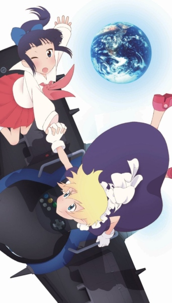 Download Yuri Seijin Naoko-san (main) Anime