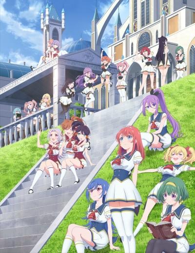 Download Lapis Re:Lights (main) Anime