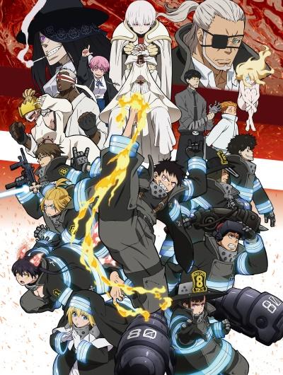 Download En`en no Shouboutai Ni no Shou (main) Anime