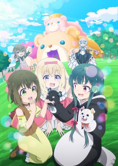 Download Kuma Kuma Kuma Bear (main) Anime