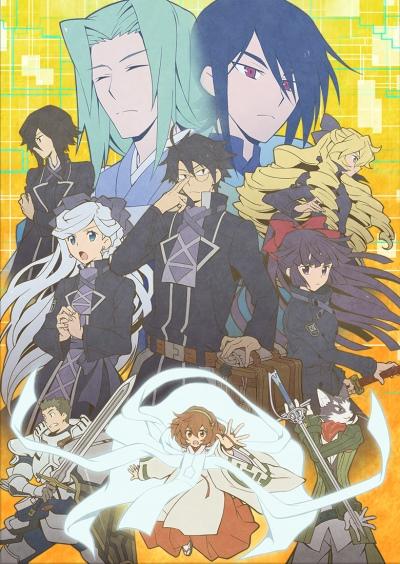 Download Log Horizon: Entaku Houkai (main) Anime