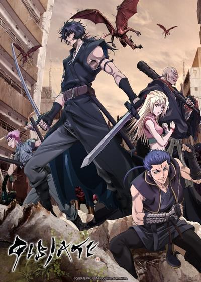 Download Gibiate (main) Anime