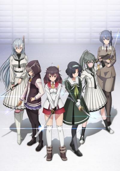 Download Toji no Miko: Kizamishi Issen no Tomoshibi (main) Anime