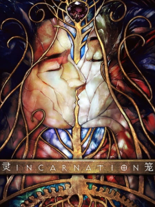 Download Ling Long: Incarnation Shang Ban Ji (main) Anime