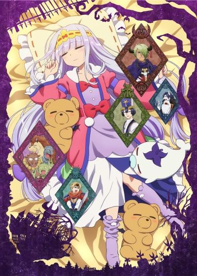 Download Maou-jou de Oyasumi (main) Anime