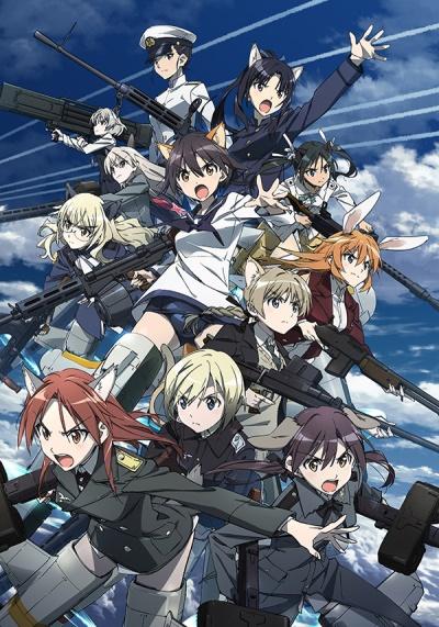 Download Dai 501 Tougou Sentou Koukuu Dan Strike Witches: Road to Berlin (main) Anime