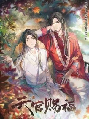 Download Tian Guan Ci Fu (main) Anime