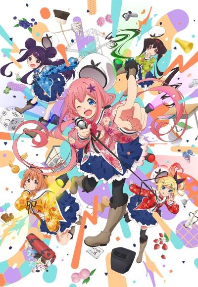 Download Ochikobore Fruit Tart (main) Anime