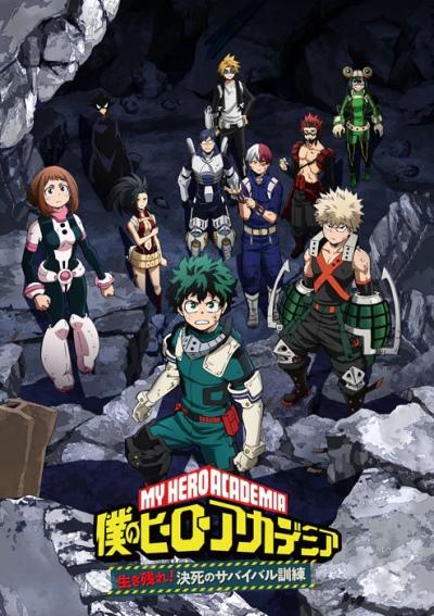 Download Boku no Hero Academia: Ikinokore! Kesshi no Survival Kunren (main) Anime