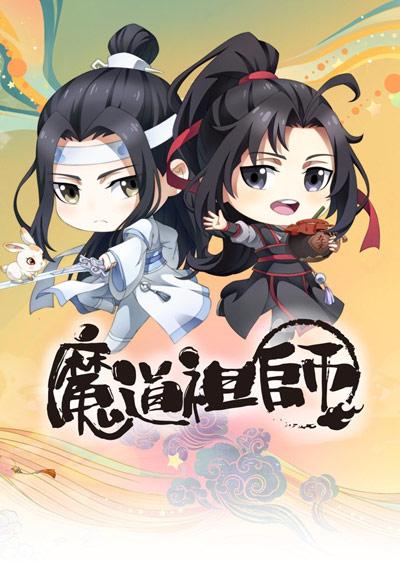 Download Modao Zushi Q (main) Anime