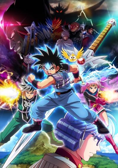 Download Dragon Quest: Dai no Daibouken (2020) (main) Anime