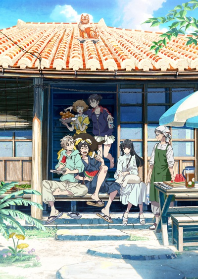 Download Umibe no Etranger (main) Anime