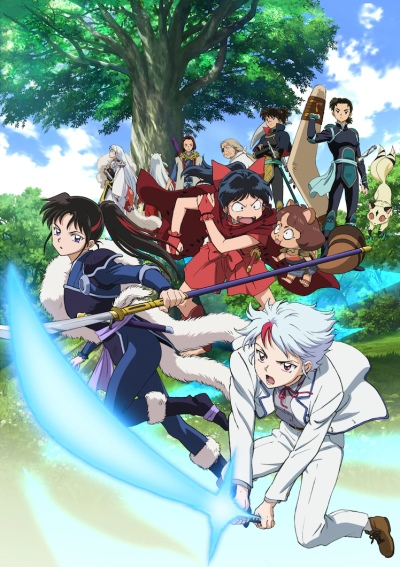 Download Han`you no Yashahime: Sengoku Otogizoushi (main) Anime