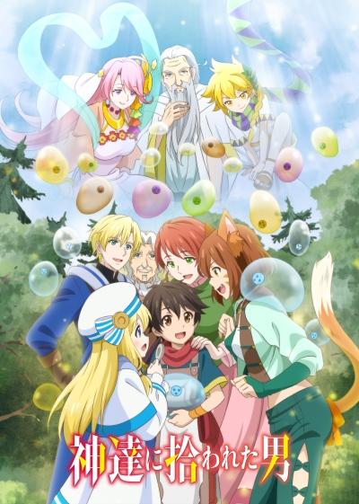 Download Kami-tachi ni Hirowareta Otoko (main) Anime