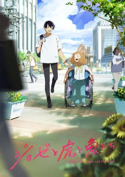 Download Josee to Tora to Sakana-tachi (main) Anime