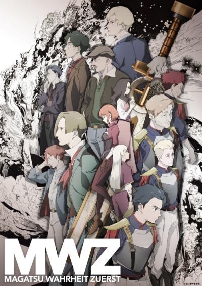 Download Magatsu Wahrheit: Zuerst (main) Anime