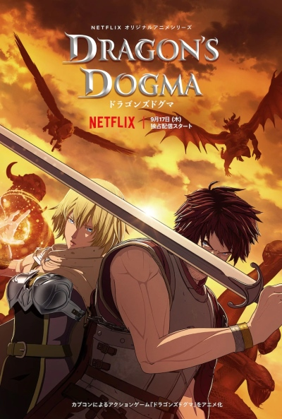 Download Dragon`s Dogma (main) Anime